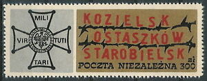 Poland SOLIDARITY INDEPENDENT POST Virtuti Militari Kozielsk (silver-gold) - <span itemprop=availableAtOrFrom>Bystra Slaska, Polska</span> - Poland SOLIDARITY INDEPENDENT POST Virtuti Militari Kozielsk (silver-gold) - Bystra Slaska, Polska