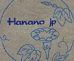 hanano jp
