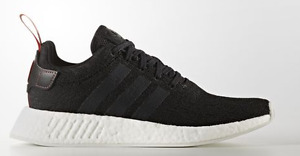 LIMITED EDITION: Adidas NMD_R2