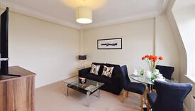1 bedroom flat in Hill Street Bulding Hill Street, Mayfair, W1J