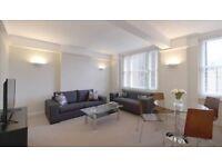 2 bedroom flat in Hill Street, Mayfair, London, W1J