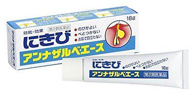 SS Seiyaku Annazarbe S Acne Care Cream 18g Ace Annasalbe Japan
