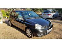 Renault Clio 1.2 Petrol - READ AD