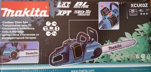 New Makita 18Volt XCU03Z Chain Saw Brushless Cordless Lithiu