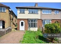 1 bedroom in Dickens Avenue, Hillingdon, UB8