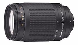 Nikon AF 70-300/4.0-5.6 G Black Nikkor Lens