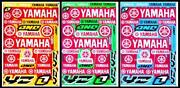 Motorbike Sticker Kits