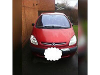 CITREON XSARA PICASSO 52 PLATE (SELL OR SWOP)