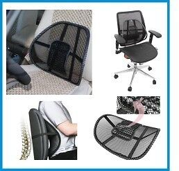 DELUXE BLACK BACK LUMBAR MESH REST SUPPORT FOR CAR SEATS OFFICE CHAIRS WITH BEAD