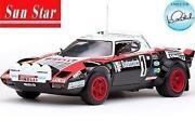 Lancia Stratos 118