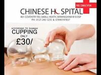 Hijama, Cupping, Acupuncture, Herbal Medicine, Chinese Medicine, Moxa, Massage, weight Loss, Pain