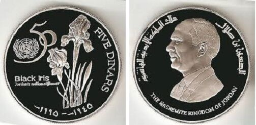 1995 Jordan Large silver Proof 5 Dinar Black Iris/50 years UN/King Hussein