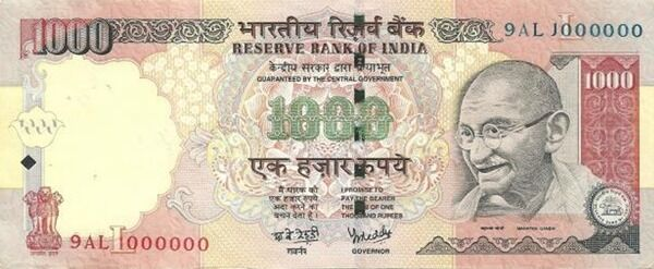 ANY SPARE Indian currency -Indian rupee for Indian holiday..