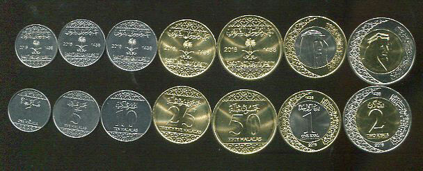 SAUDI ARABIA SET 7 COIN 1 5 10 25 50 HALALA 1 2 RIYAL 2016 BI-METALLIC UNC