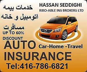 Auto And Home Insurance-Save up to 60% on quote