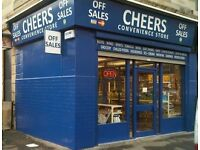 SHOP FOR SALE - IBROX AREA LEASE / FREEHOLD