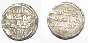 Coins: Medieval