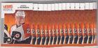 James van Riemsdyk Hockey Trading Cards Lot