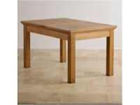 OAK DINING TABLE (EXTENDS)