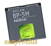 Nokia 6110 Battery