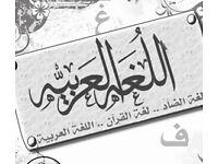 _ Learn Modern Standard Arabic _ اللغة العربية الفصحى