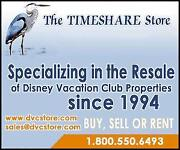Hilton Head Timeshare