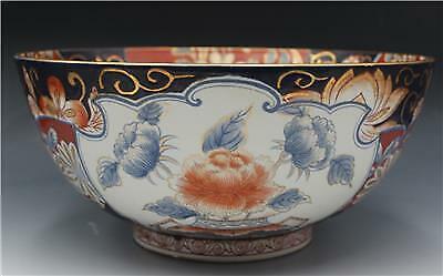 Antique Japanese Imari Porcelain Large Center or Punch Bowl w/ Floral Motiff