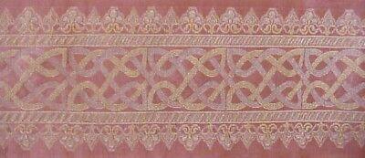 (Silk Brocade Metallic Jacquard Trim. Rose. Celtic Knot, One yard)