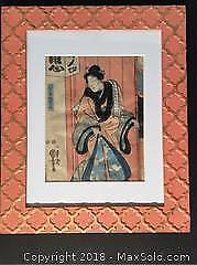Antique Japanese Wood Cut Print On Rice Paper