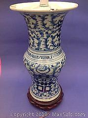 antique Chinese blue and white antique vase mounted as a lamp.