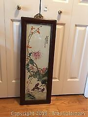 Antique Chinese Panel