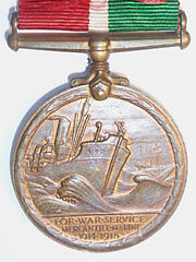 Mercantile Marine Medal 1914-18 Reverse