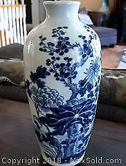 NICE OLD CHINESE BLUE WHITE VASE WITH LARGE BACK SCRIPT