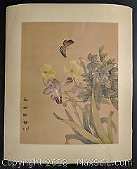 Original Chinese Watercolour