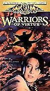 Warriors of Virtue VHS
