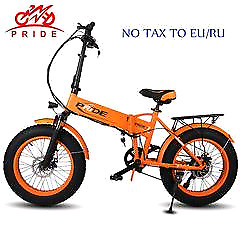 "20"" Electric bike 48V12.5A Lithium Battery Electric Fat Tire"