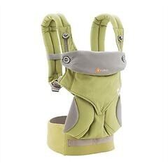 Ergo 360 baby carrier includes infant insert