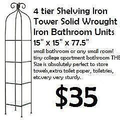 4 tier Shelving Iron Tower Solid Wrought Iron Bathroom Units 15 x 15 x 77.5 and one nightstand 16.5 x 16.5  IKEA