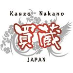 brandkauzo-nakano