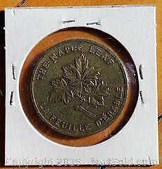 1867 Commemorative Canada Maple Leaf Coin
