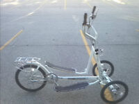 StreetStrider - an elliptical bike that can be used OUTSIDE!