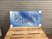 6 AMAZING ISLAMIC ART FRAMES - GREAT JOB LOT OFFER!!!