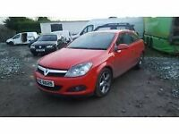 Vauxhall Astra 2007 *******BREAKING all parts available