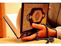 Learn Quran, Tajweed, Islamic Studies & Arabic With Professional Teacher # Dagenham, Ilford Essex