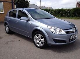 OCTOBER 2007 VAUXHALL ASTRA ENERGY 1.4 PETROL ONLY 30,000 MILES SERVICE HISTORY ONE OWNER