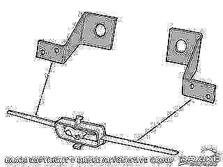 1965 Ford Mustang Grill Bar Mounting Bracket