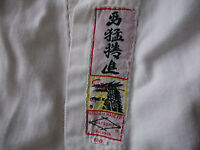 Martial Art Judo Karate Suit with White Belt - GIFT