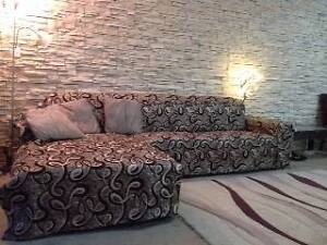 Sofa - Leather Chaise Lounge Homebush West Strathfield Area Preview