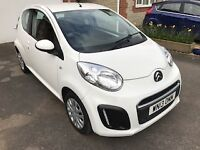 Citroen C1 VTR, Lovely car in vgc, economical, zero tax, low insurance group, ideal first car