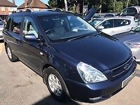 2007/07 KIA SEDONA 2.9 CRDI LS,7 SEATER,LOW MILEAGE,EXCELLENT CONDITION DRIVES REALLY WELL